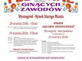 festiwal_plakat JPG